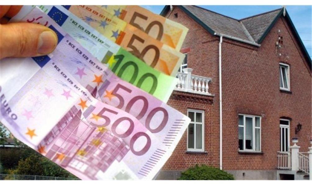 160 000 euro kredit bei 284 euro einkommen. Black Bedroom Furniture Sets. Home Design Ideas